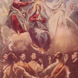 POEMA A LA VIRGEN MARIA